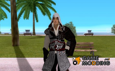 Ассасин for GTA San Andreas
