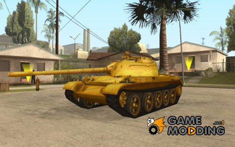 Type 59 GOLD Skin for GTA San Andreas