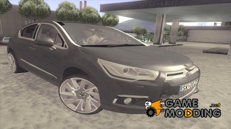 2011 Citroen DS4 - Fixed для GTA San Andreas