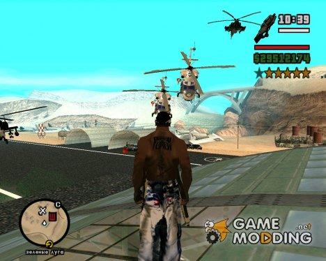 Усиленный розыск при 5-6 звёздах for GTA San Andreas