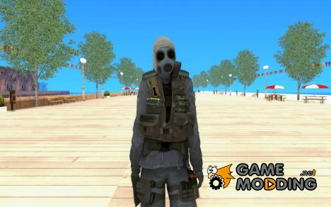 SAS from CS:GO для GTA San Andreas