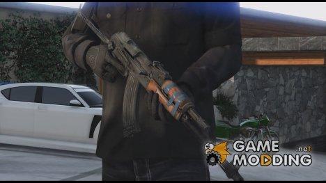 Kalashnikov AKMS для GTA 5