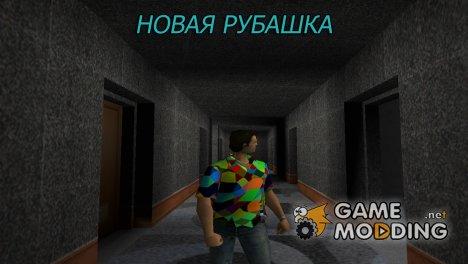 Новая рубашка для Томми by NIGER для GTA Vice City