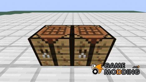 Двойной крафт для Minecraft