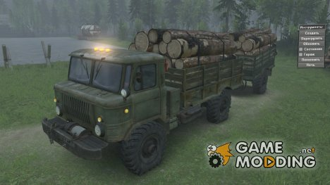 ГАЗ 66 for Spintires 2014