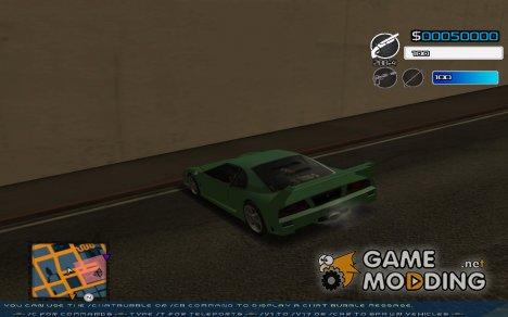 C-HUD by SampHack v.22 для GTA San Andreas