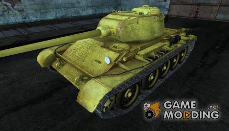T-44 xxAgenTxx for World of Tanks