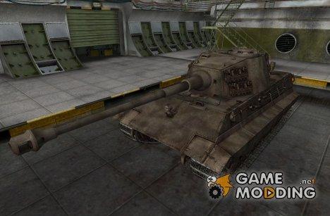 Ремоделинг со шкуркой для Е-75 for World of Tanks