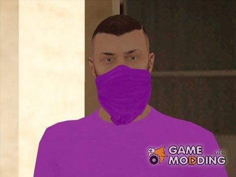 Ballas1 GTA Online Style для GTA San Andreas
