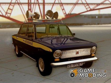 ВАЗ-21011 агитационный для GTA San Andreas