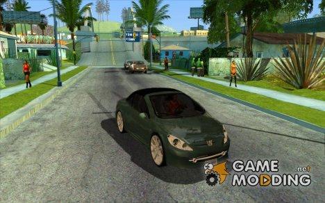 Включать передачу заднего хода for GTA San Andreas