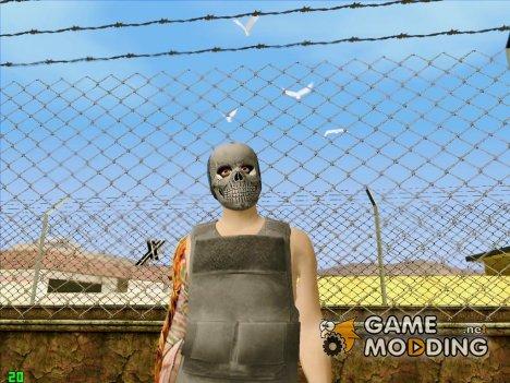 Парень в маске черепа из GTA Online для GTA San Andreas