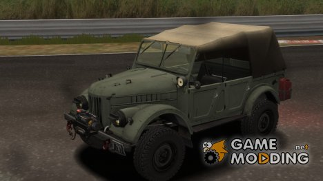ГАЗ 69 BETA for GTA 4