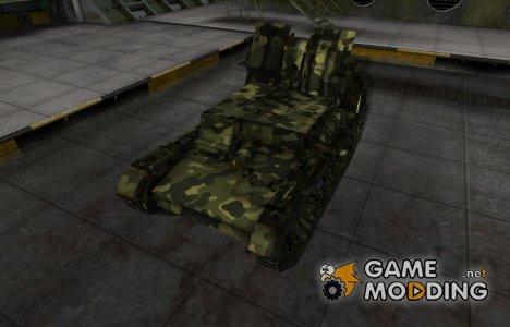 Скин для СУ-5 с камуфляжем для World of Tanks