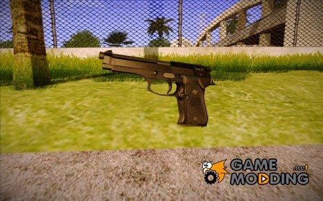 Beretta (Max Payne) для GTA San Andreas