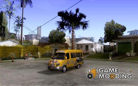 "Газ 2705 ""Газель"" Маршрутка for GTA San Andreas"