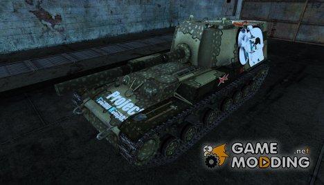 Шкурка для Объекта 212 for World of Tanks