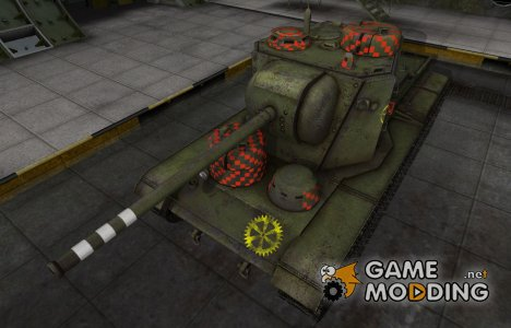 Контурные зоны пробития КВ-5 for World of Tanks