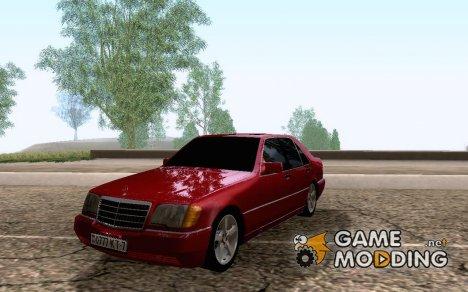 Mercedes-Benz S400 w140 v2.0 for GTA San Andreas