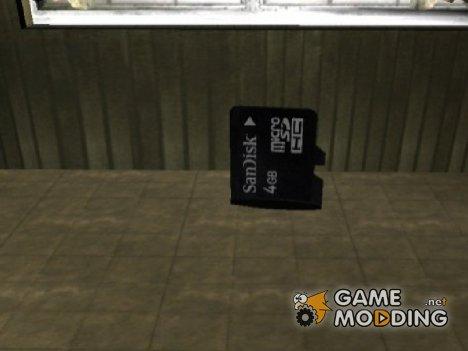 Флешка вместо дискеты for GTA San Andreas