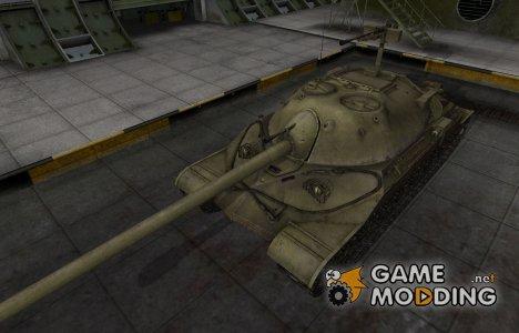 Шкурка для ИС-7 в расскраске 4БО for World of Tanks