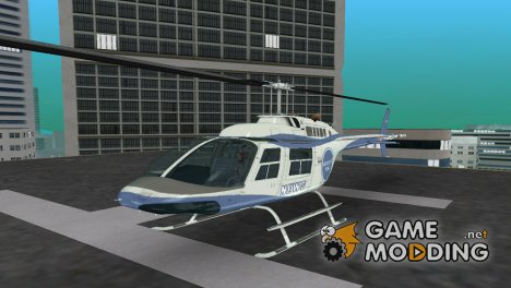 Bell 206B JetRanger News for GTA Vice City
