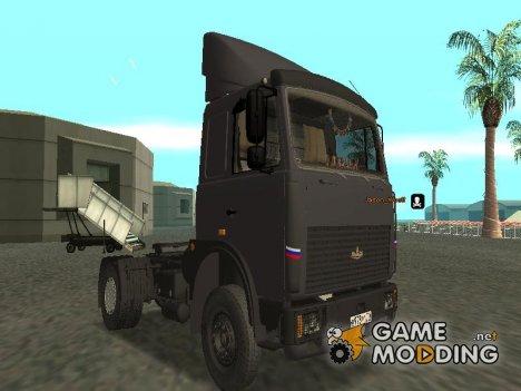 МаЗ v.2.0 для GTA San Andreas