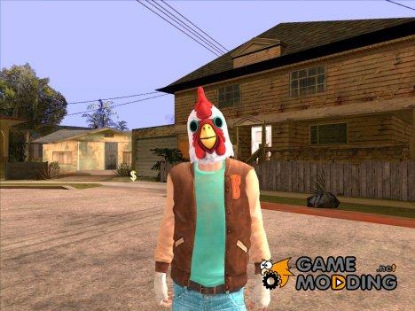 Jacket Payday2 Hotline Miami for GTA San Andreas