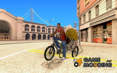 Manual Rickshaw v2 Skin4 for GTA San Andreas