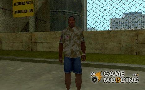 Камуфляжная футболка для GTA San Andreas