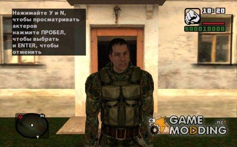 "Дегтярёв в комбинезоне ""Ветер Свободы"" из S.T.A.L.K.E.R for GTA San Andreas"