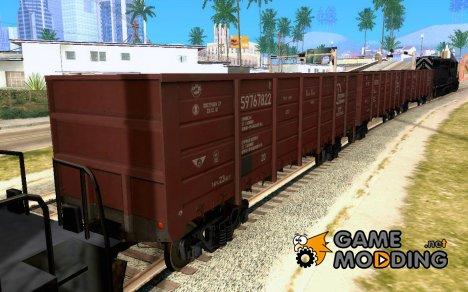 Полувагон Грузовая компания for GTA San Andreas