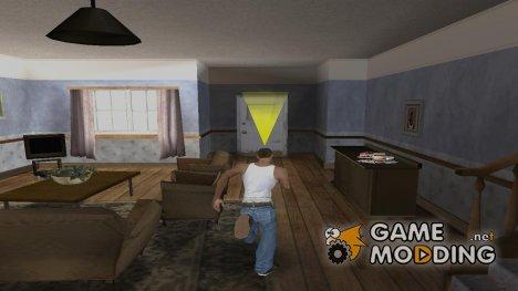 Бегать в помещении для GTA San Andreas