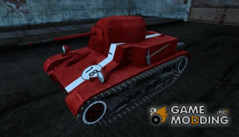 T2 lt locopyro для World of Tanks