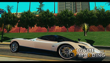 Пак отличных машин для комфортной игры для GTA San Andreas