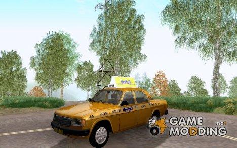 ГАЗ 31029 Такси for GTA San Andreas