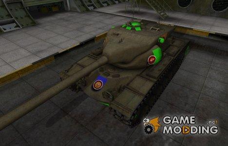 Качественный скин для T57 Heavy Tank for World of Tanks