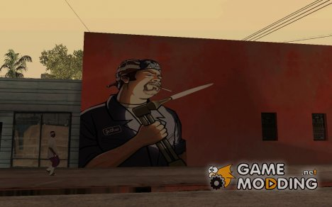 Рисунок сварщика на стене HD для GTA San Andreas