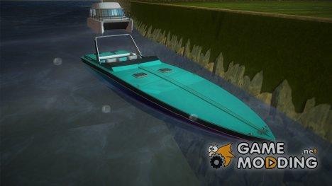 Wellcraft 38 Scarab KV для GTA Vice City