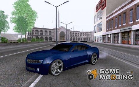 2007 Chevrolet Camaro Concept for GTA San Andreas
