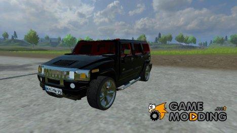 Hummer H2 v 1.2 для Farming Simulator 2013