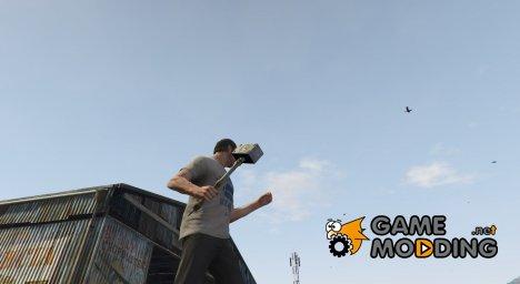 Молот Шао Кана из Mortal Kombat for GTA 5