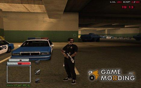 "Skin ""Swag Police"" для GTA San Andreas"