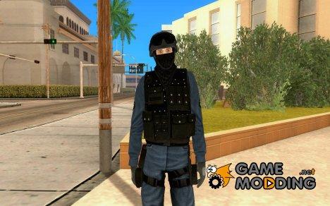 Сотрудник ОМОН for GTA San Andreas