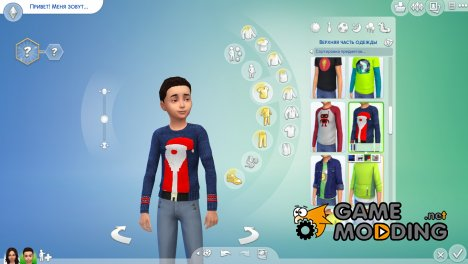 Свитер Christmas for Sims 4