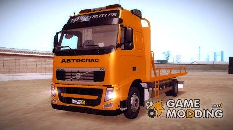 Volvo FH Эвакуатор для GTA San Andreas