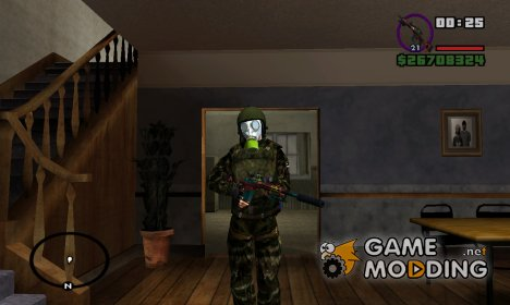 Русский солдат в противогазе for GTA San Andreas