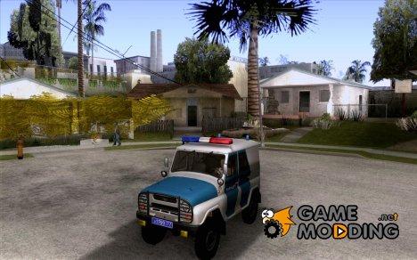 УАЗ 31519 Полиция for GTA San Andreas