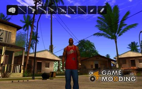 Иконки при смене оружия for GTA San Andreas