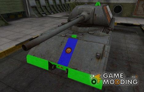 Качественный скин для Maus для World of Tanks